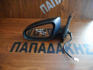 toyota yaris 2011 2014 ilektrikos kathreptis aristeros mayros 5 kalodia 300x225 Toyota Yaris 2011 2014 ηλεκτρικός καθρέπτης αριστερός μαύρος 5 καλώδια