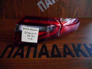 alfa romeo stelvio 2016 2020 piso dexio fanari 300x225 Alfa Romeo Stelvio 2016 2020 πίσω δεξιό φανάρι