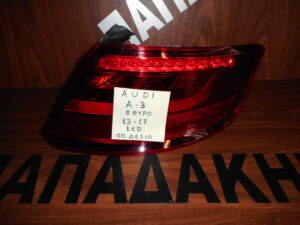 audi a3 5thyro 2013 2017 piso dexio fanari led 300x225 Audi A3 5θυρο 2013 2017 πίσω δεξιό φανάρι LED