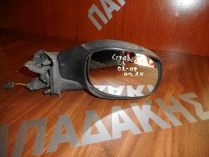 citroen c3 2002 2009 ilektrikos kathreptis dexios avafos 3 kalodia 300x225 Citroen C3 2002 2009 ηλεκτρικός καθρέπτης δεξιός άβαφος 3 καλώδια
