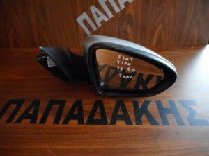 fiat tipo 2016 2020 ilektrikos kathreptis dexios asimi 7 kalodia 300x225 Fiat Tipo 2016 2020 ηλεκτρικός καθρέπτης δεξιός ασημί 7 καλώδια