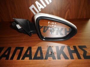 fiat tipo 2016 2020 ilektrikos kathreptis dexios aspros 7 kalodia 300x225 Fiat Tipo 2016 2020 ηλεκτρικός καθρέπτης δεξιός άσπρος 7 καλώδια