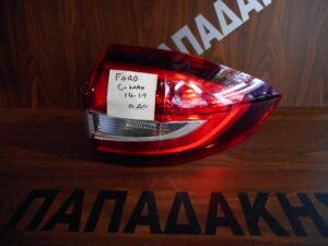 ford c max 2014 2019 piso dexio fanari 300x225 Ford C Max 2014 2019 πίσω δεξιό φανάρι