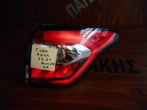 ford kuga 2016 2019 piso dexio fanari led fime 300x225 Ford Kuga 2016 2019 πίσω δεξιό φανάρι LED φιμέ