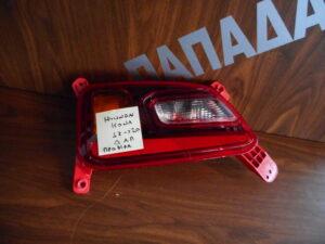 hyundai kona 2017 2020 piso aristero fanari toy profylaktira 300x225 Hyundai Kona 2017 2020 πίσω αριστερό φανάρι του προφυλακτήρα