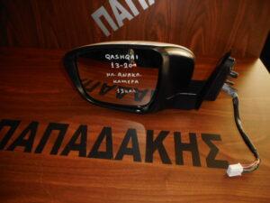nissan qashqai 2013 2020 ilektrikos anaklinomenos kathreptis aristeros aspros 13 kalodia kamera 300x225 Nissan Qashqai 2013 2020 ηλεκτρικός ανακλινόμενος καθρέπτης αριστερός άσπρος 13 καλώδια κάμερα