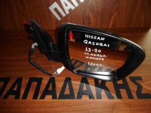 nissan qashqai 2013 2020 ilektrikos anaklinomenos kathreptis dexios mayros 13 kalodia kamera 300x225 Nissan Qashqai 2013 2020 ηλεκτρικός ανακλινόμενος καθρέπτης δεξιός μαύρος 13 καλώδια κάμερα