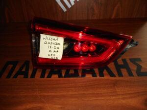 nissan qashqai 2017 2020 piso aristero fanari esoteriko led 300x225 Nissan Qashqai 2017 2020 πίσω αριστερό φανάρι LED εσωτερικό