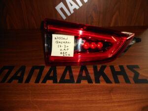 nissan qashqai 2017 2020 piso aristero fanari led esoteriko 300x225 Nissan Qashqai 2017 2020 πίσω αριστερό φανάρι LED εσωτερικό