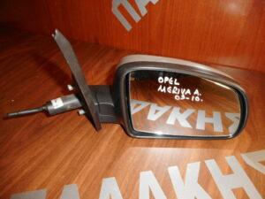 opel meriva a 2003 2010 michanikos kathreptis dexios asimi 300x225 Opel Meriva A 2003 2010 μηχανικός καθρέπτης δεξιός ασημί