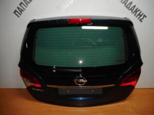 opel meriva b 2010 2017 opisthia porta 5i raf 300x225 Opel Meriva B 2010 2017 οπίσθια πόρτα (5η) ραφ