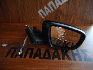 renault scenic 2016 2020 ilektrikos anaklinomenos kathreptis dexios mayros 15 kalodia 300x225 Renault Scenic 2016 2020 ηλεκτρικός ανακλινόμενος καθρέπτης δεξιός μαύρος 15 καλώδια
