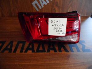 seat ateca 2016 2020 piso aristero fanari led 300x225 Seat Ateca 2016 2020 πίσω αριστερό φανάρι LED