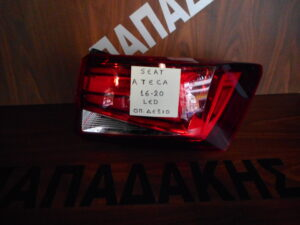 seat ateca 2016 2020 piso dexio fanari led 300x225 Seat Ateca 2016 2020 πίσω δεξιό φανάρι LED