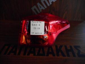 toyota rav 4 2013 2016 piso fanari dexio 300x225 Toyota Rav 4 2013 2016 πίσω δεξιό φανάρι