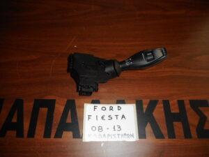 ford fiesta 2008 2013 diakoptis katharistiron 300x225 Ford Fiesta 2008 2013 διακόπτης καθαριστήρων