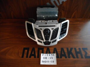Ford Fiesta 2008-2013 radio CD με bluetooth