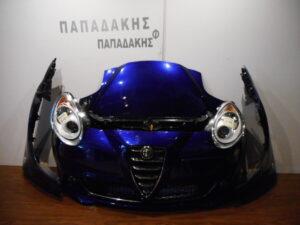 Alfa Romeo Mito 2008-2016 μετώπη μούρη εμπρός κομπλέ μπλε