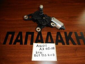 Audi A3 5πορτο 2005-2008 μοτέρ υαλοκαθαριστήρα πίσω κωδικός: 8E9 959 711D