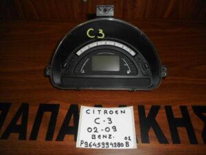 Citroen C3 2002-2009 Βενζίνα καντράν κωδικός: P9645994280 B 01