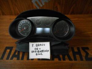 Fiat Bravo 2008-2014 Βενζίνα καντράν κωδικός: 00518483020