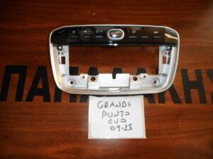 Fiat Grande Punto Evo 2009-2015 διακόπτης κεντρικής κονσόλας