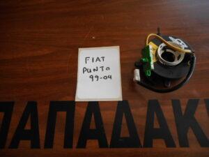 Fiat Punto 1999-2004 ταινία τιμονιού