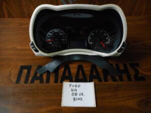 Ford Ka 2008-2016 Βενζίνα καντράν
