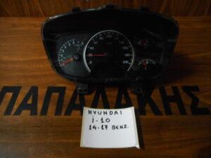 Hyundai i10 2014-2017 Βενζίνα καντράν