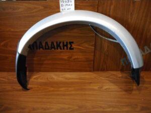 Isuzu D-Max 2002-2007 πίσω αριστερό φρύδι φτερού ασημί