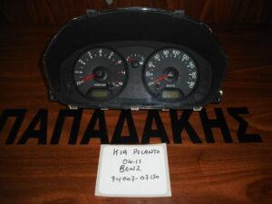 Kia Picanto 2004-2011 Βενζίνα καντράν κωδικός: 94007-07150