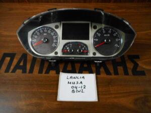 Lancia Musa 2004-2012 Βενζίνα καντράν άνευ κωδικού