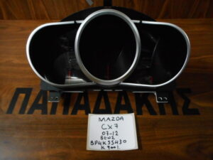 Mazda CX-7 2007-2012 Βενζίνα καντράν κωδικός: BP4K55430 K 9001