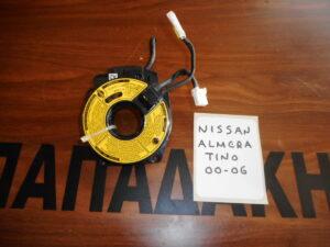 Nissan Almera Tino 2000-2006 ταινία τιμονιού
