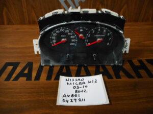 Nissan Micra K12 2003-2010 Βενζίνα καντράν κωδικός: AX861 5429211