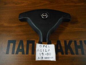 Opel Agila 1999-2008 AirBag οδηγού