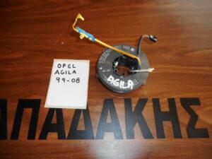 Opel Agila 1999-2008 ταινία τιμονιού