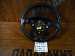 Opel Agila/Astra G/Zafira A 1999-2008 βολάν τιμονιού