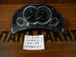 Opel Tigra Carbio 2004-2009 Βενζίνα καντράν κωδικός: 13173364WW
