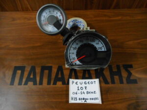 Peugeot 107 2006-2014 Βενζίνα καντράν κωδικός: H15 83800-0H151-A