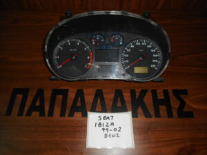 Seat Ibiza 1999-2002 Βενζίνα καντράν