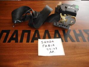 Skoda Fabia 1999-2007 ζώνη αριστερή