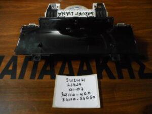 Suzuki Liana 2001-2007 Βενζίνα καντράν κωδικός: 34110-4G0 34110-54G50