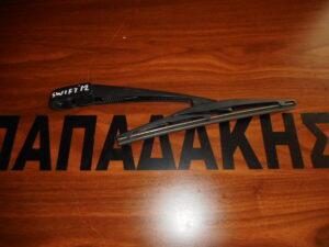 Suzuki Swift 2011-2017 μπράτσο υαλοκαθαριστήρα