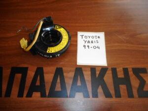 Toyota Yaris 1999-2004 ταινία τιμονιού