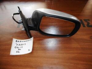Toyota Yaris 2006-2011 ηλεκτρικός καθρέπτης δεξιός ασημί 5 καλώδια