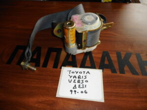 Toyota Yaris Verso 1999-2006 ζώνη δεξιά
