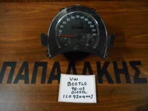 VW Beetle 1998-2005 Diesel καντράν κωδικός: 1C0 920 400J