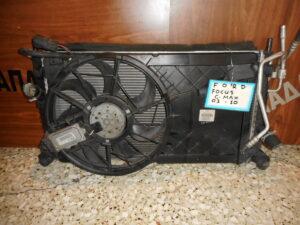 Ford Focus C-Max 2003-2010 σετ ψυγεία