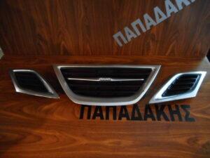 Saab 9-3 2007-2014 μάσκα εμπρός